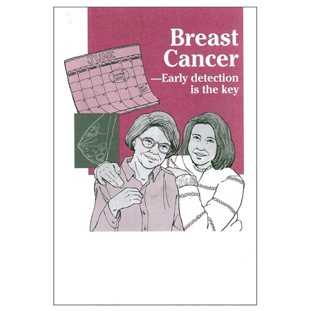 Breast Cancer Early Detection Pamphlet - Model 44347A, Each
