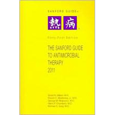 The Sanford Guide To Antimicrobial Therapy 46th Edition eBook PDF download The Sanford Guide To Antimicrobial Therapy 46th Edition eBook PDF download We have made significant improvements in this 46th edition of The Sanford Guide to Antimicrobial Therapy. First, we thank you for your comments, questions and reviews of our content.